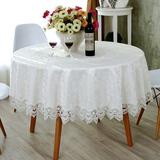 歌兰朵欧式桌布圆桌 蕾丝桌布白色桌布镂空餐桌布茶几垫盖巾台布