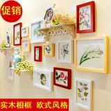 超大实木照片墙现代相框墙创意组合画客厅挂墙欧美式相片墙