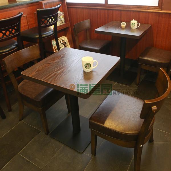 咖啡厅店桌椅
