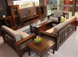 全实木黑胡桃木沙发组合厚重款客厅家具新中式木架沙发秒杀榆木