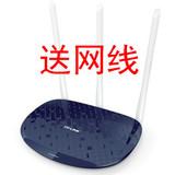 包邮TP-LINK TL-WR886N 450M无线路由器 无线穿墙wifi 885N升级版