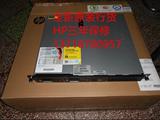 717170-AA1 HP DL320e Gen8 E3-1220v2 3.1 4G B120i 300W服务器