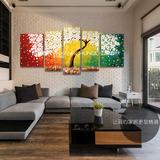 北欧装饰画现代客厅油画原创花卉壁画卧室墙画家居挂画手绘无框画