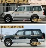 猎豹黑金刚车身贴纸 黑金刚车贴 猎豹Q6奇兵改装腰线彩条贴纸拉花