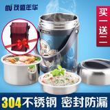 茂盛年华304不锈钢超长真空保温饭盒成人保温桶双层提锅2/3层汤桶