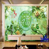 电视背景墙瓷砖墙砖3d立体客厅中式影视墙瓷砖壁画仿玉石富贵吉祥