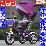 正品好莱福儿童三轮车宝宝脚踏车宝宝手推车男女小孩自行车童车