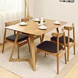 北欧纯实木餐桌原木进口白橡木餐厅家具长方形饭桌创意餐桌椅组合