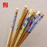 一木拾年 印花楠竹筷子 厨房家用筷子 饭店便捷竹筷子批发餐具1双