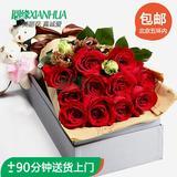 包邮全国 情人节生日送女友玫瑰鲜花11朵19朵礼盒装鲜花速递