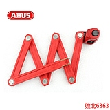 德国ABUS进口自行车锁 密码锁 6150 折叠车锁山地车公路车