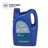 福田正品齿轮油 4升 汽车通用润滑油齿轮油85W-90 GL-5  4L