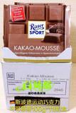 批发QKL德国Ritter SPOR斯波德运动巧克力可可慕斯 100gX11片/盒