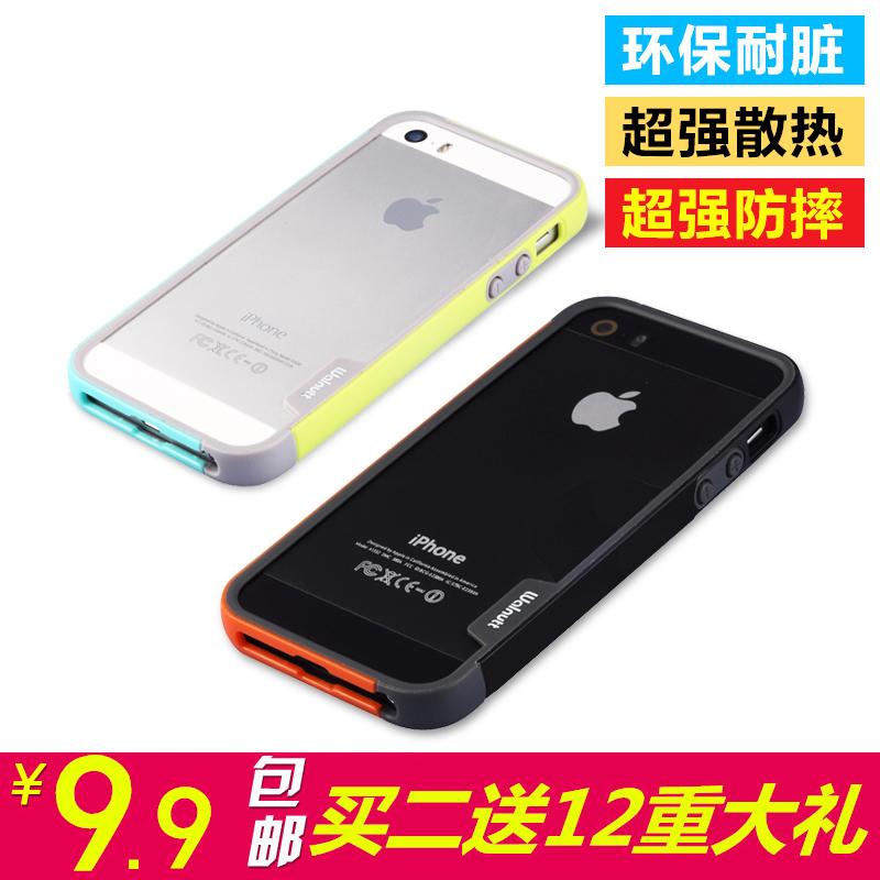 iphone5边框壳苹果5s手机壳