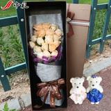 中礼鲜花速递全国同城生日送花红玫瑰花礼盒上海北京深圳广州武汉