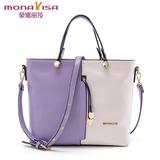 蒙娜丽莎正品牌2016新款手提包拼接单肩包欧美大包时尚女包包潮流