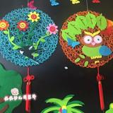 幼儿园环境布置商场超市教室墙面装饰品材料手工纸藤编制挂饰吊饰
