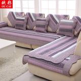 全棉布艺欧式皮沙发垫四季通用田园加厚防滑坐垫实木夏沙发巾套罩