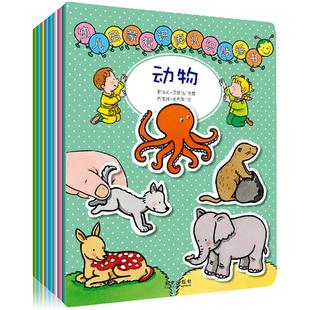 幼儿贴纸书 益智 3 4岁品牌排行 幼儿贴纸书 幼儿贴纸书 益智 3 4岁什么