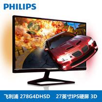 3d显示器排行榜_...飞利浦27寸3d显示器 27寸3d显示器ips硬屏排行榜 合肥新
