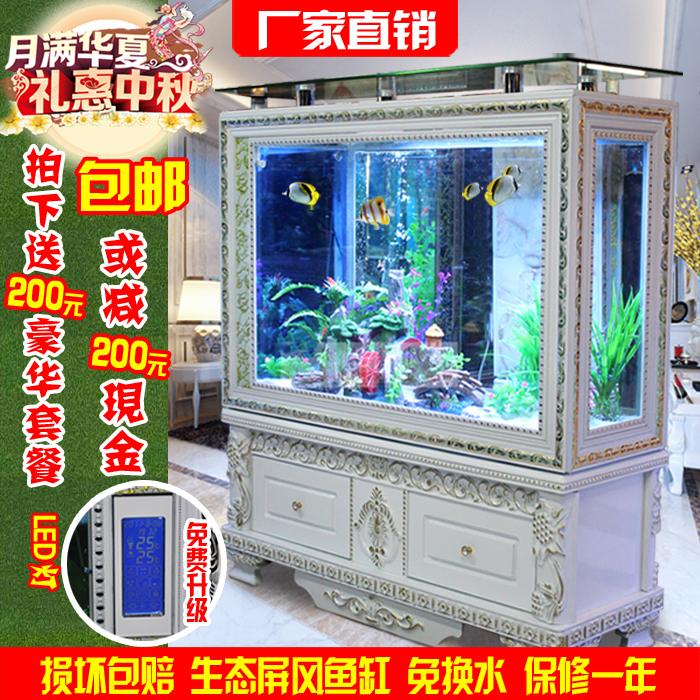 欧式玻璃 鱼缸水族箱屏风隔断带鞋柜1.2米1