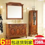 欧式浴室柜双盆美式橡木洗脸盆柜组合洗漱台落地式台盆卫浴柜组合