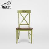 SRITY 美式现代简约实木餐椅欧式复古做旧家具靠背休闲座椅书桌椅