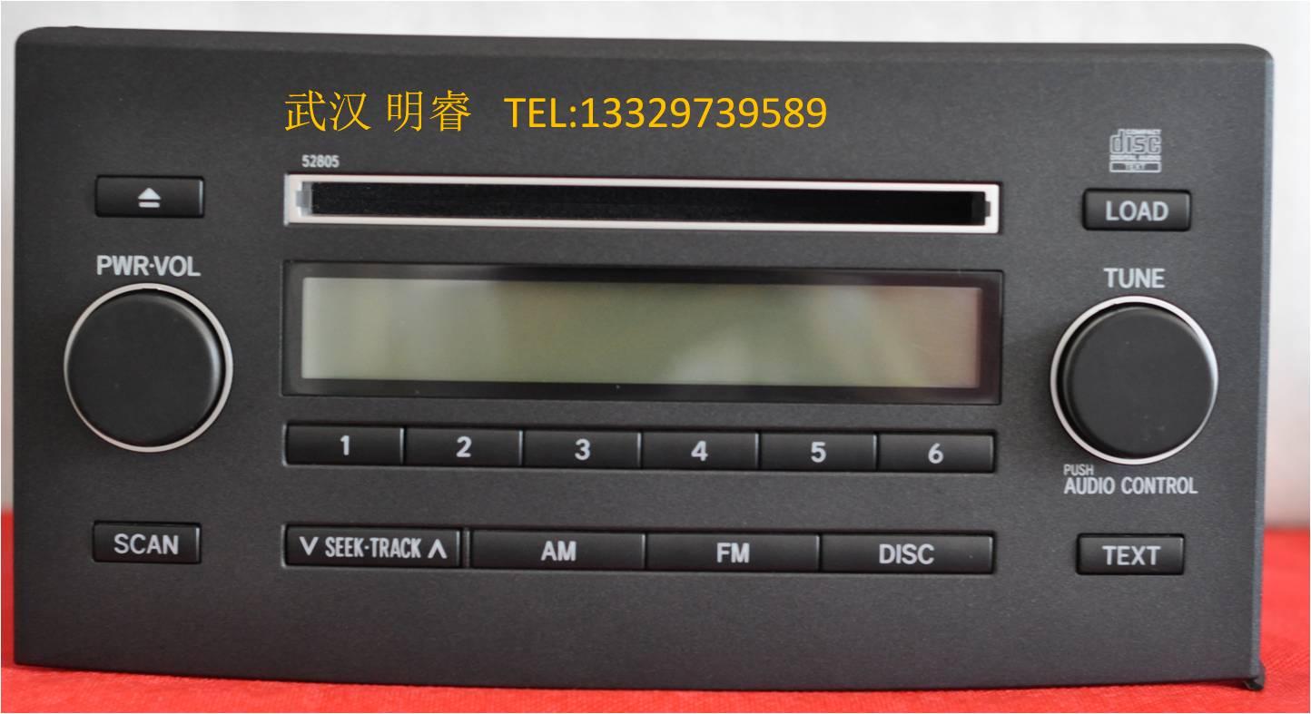 豐田銳志原車cd機六碟cd 松下6碟cd機08 09款老銳志cd機原廠件