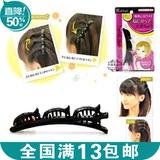 OH0049 造型发夹双层刘海夹美发工具蓬盘发器发箍发卡发饰头饰品