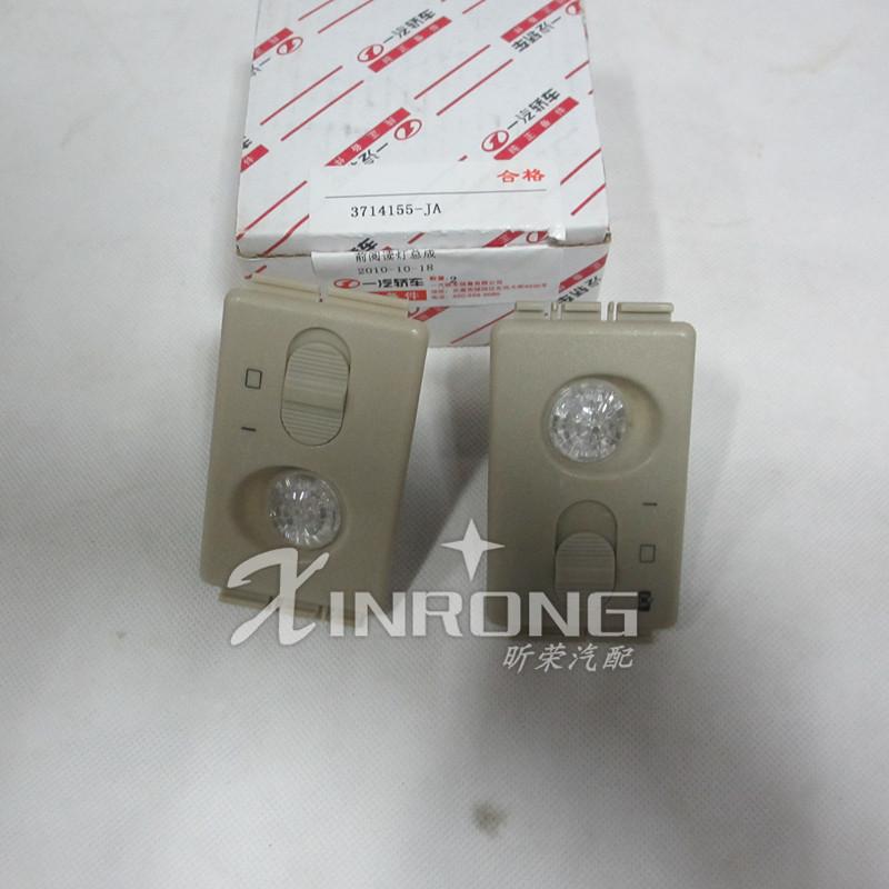 一汽红旗奔腾B50 B70 B90 X80空气滤芯滤清器空气过滤格保养配件高清图片