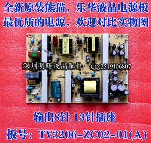 tcl l32e10电源图纸