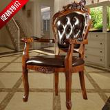 欧式高档真皮椅子实木雕花酒店洽谈咖啡桌几休闲办公麻将扶手椅子