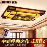中式灯具客厅灯长方形led实木艺饭厅卧室灯饰古典羊皮吸顶灯1067