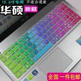 华硕键盘膜X75VB笔记本彩虹膜X53A X53b X53U X53S电脑按键保护膜