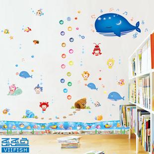 客厅腰线踢脚线幼儿园教室布置地脚线防水贴画 中国海洋网 双十一秒