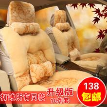 长安v5冬季汽车坐垫报价 长安汽车悦翔v5 长安v5冬季汽车坐垫正品低价高清图片