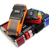 纯色弹力捆绑带行李箱捆带 一字打包带 旅行箱拉杆箱安全绑带
