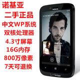 Nokia/诺基亚 822 lumia电信移动联通3G三网通用wp8系统智能手机