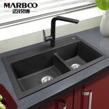 Marboo德国超大双槽 石英石水槽 加厚水盆 厨房水池 洗菜盆SKD481