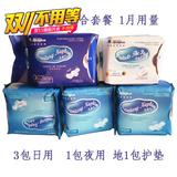 权健卫生巾自然医学日用夜用卫生巾护垫组合混装负离子纯棉正品