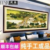 纯手工十字绣成品新款大幅客厅系列画图 2米清明上河图 出售
