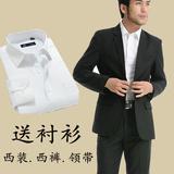 商务西装男套装韩版修身西服男士工作服正装职业装男装三件套秋冬