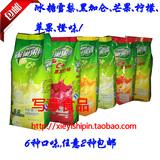 包邮!雀巢果珍果汁果维粉橙芒果柠檬黑加仑苹果冰糖雪梨C1000g克
