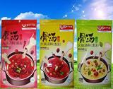 清真草原红太阳火锅底料香辣+香汤+清汤=3袋220克官方正品包邮