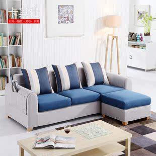 宜家北欧布艺沙发 转角小户型客厅沙发组合现代家具 布沙