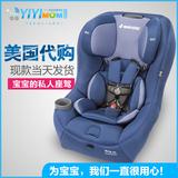 美国现货直邮代购Maxi Cosi迈可适Pria70 85宝宝儿童汽车安全座椅