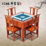 明清实木仿古家具中式静音 红木款 自动麻将桌棋牌桌八仙餐桌两用