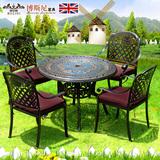 户外桌椅五件套装休闲铁艺铸铝花园阳台桌椅别墅庭院桌椅组合家具