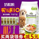 喜乐比 黄金燕麦离乳期幼犬奶糕1.5kg 贵宾泰迪金毛比熊犬主狗粮
