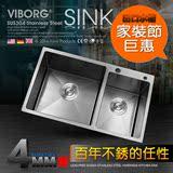 香港域堡 4mm厚304不锈钢欧洲手工水槽厨房洗菜盆子母双槽4R7309